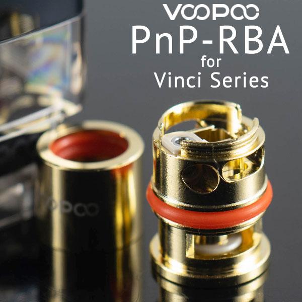 Voopoo PNP RBA Coil for VINCI